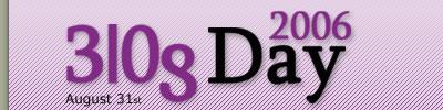 Día del blog 2006