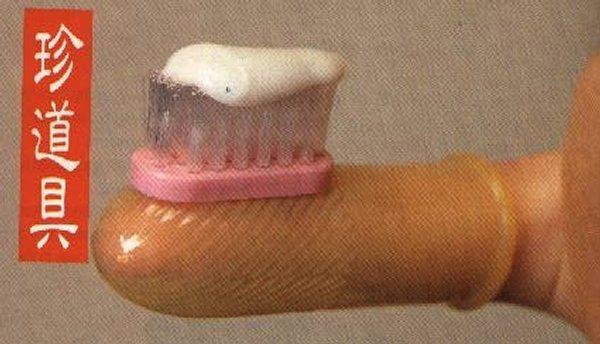 inventos japoneses - cepillo de dientes