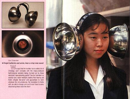 inventos japoneses - escuchar mejor