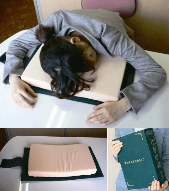 inventos japoneses - libro estudiantes